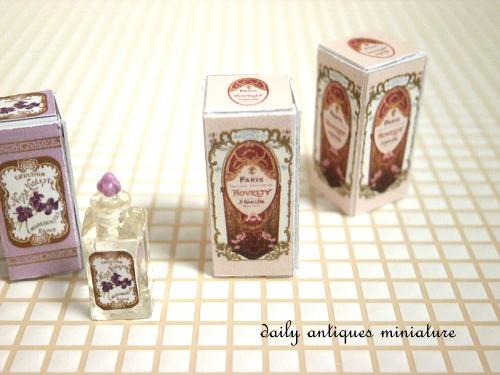 ミニチュア香水