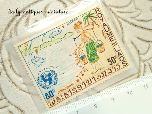 ビンテージ切手