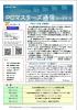 News4-1