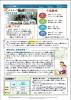 News4-3