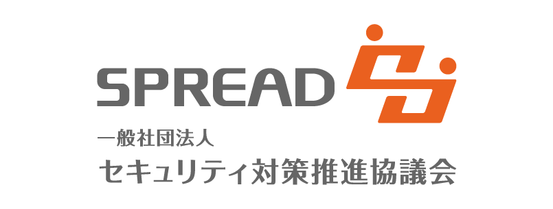 spread-A