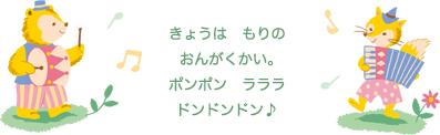 concert_1