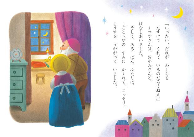3つのプレゼント_3