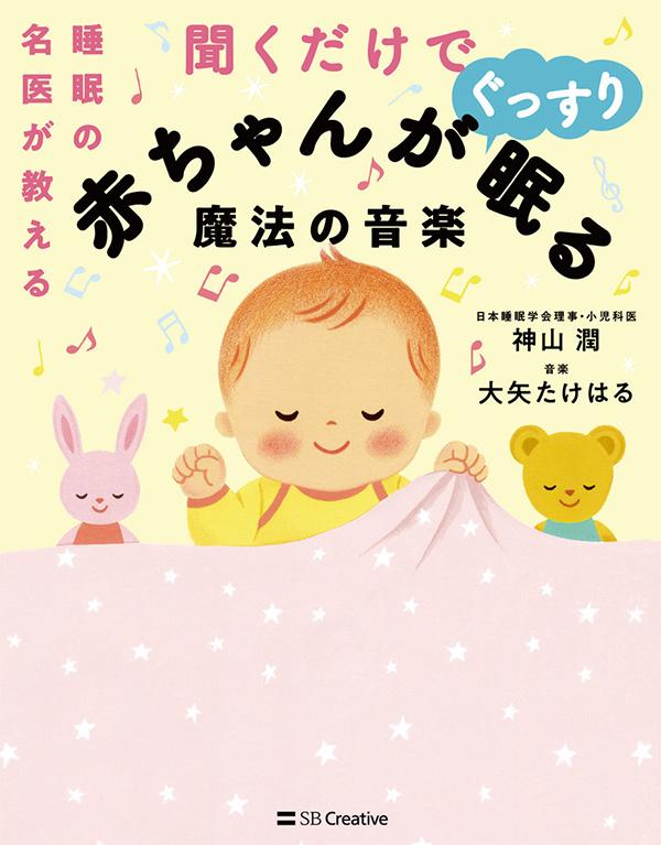baby_sleep_1