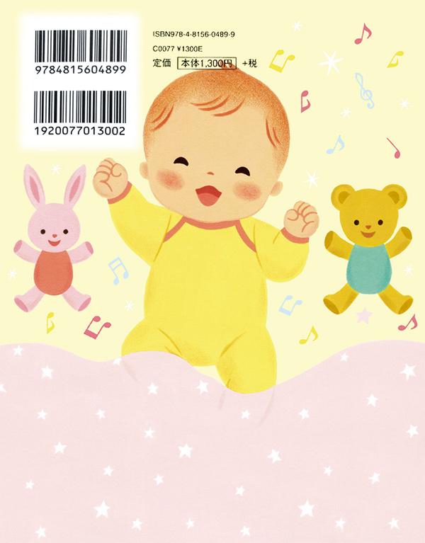baby_sleep_2
