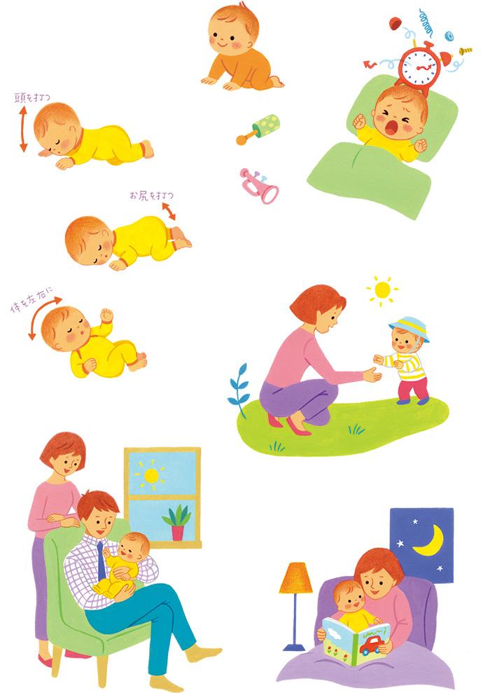 baby_sleep_iroiro