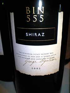 ウィンダム・エステート・BIN555・シラーズ[2002]