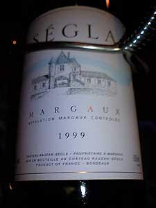 セグラ[1999]