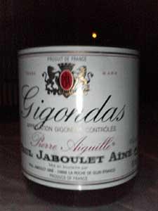 ジゴンダス・ピエール・エギュイユ[2000]ポール・ジャブレ