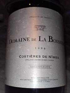 ドメーヌ・ド・ラ・ボワジエール[1996]