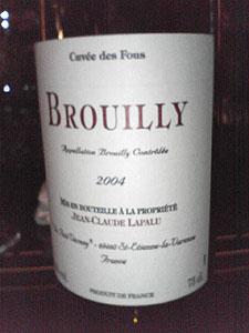 ブルイィ・キュヴェ・デ・フー[2004]ジャン・クロード・ラパリュ