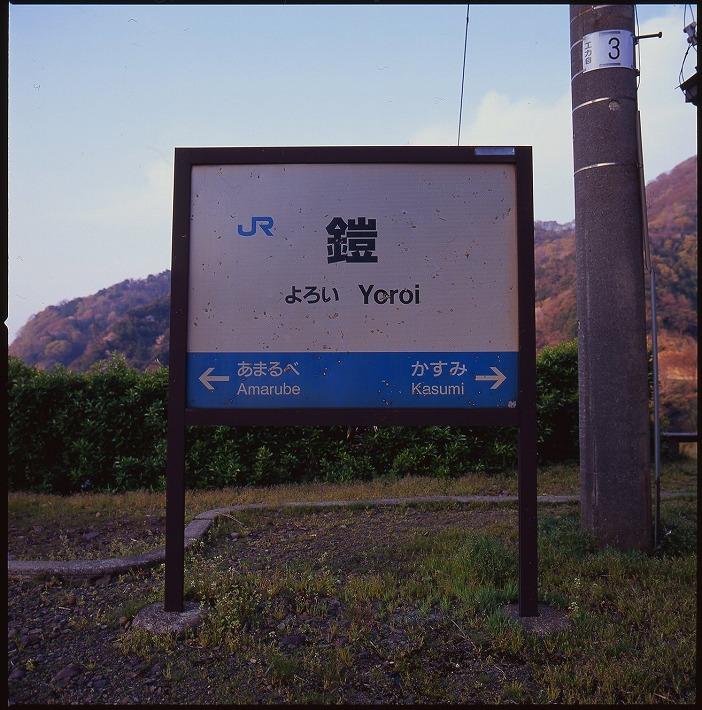 コピー 〜 hasse018.jpg