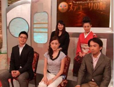 メデューサの瞳、元販売員、伝説の販売員、北山節子