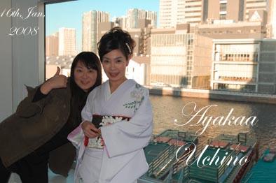 メデューサの瞳 内野彩華、歌舞伎町の美人ママ
