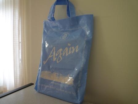 bag2011表