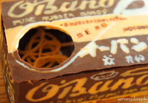 オーバンド輪ゴムチョコを作る