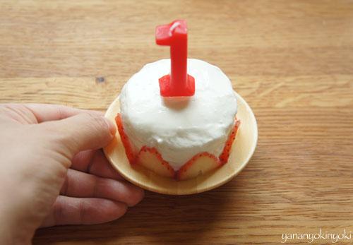 1歳の誕生日にミニお子様ランチ