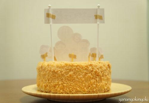 「とこちゃんはどこ風ケーキ」を作る