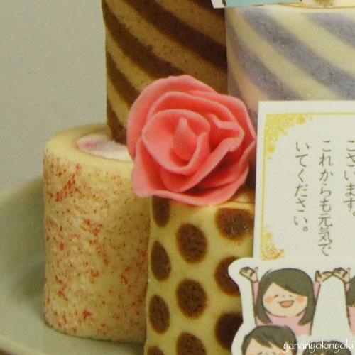 古希&三世代合同バースデーケーキ