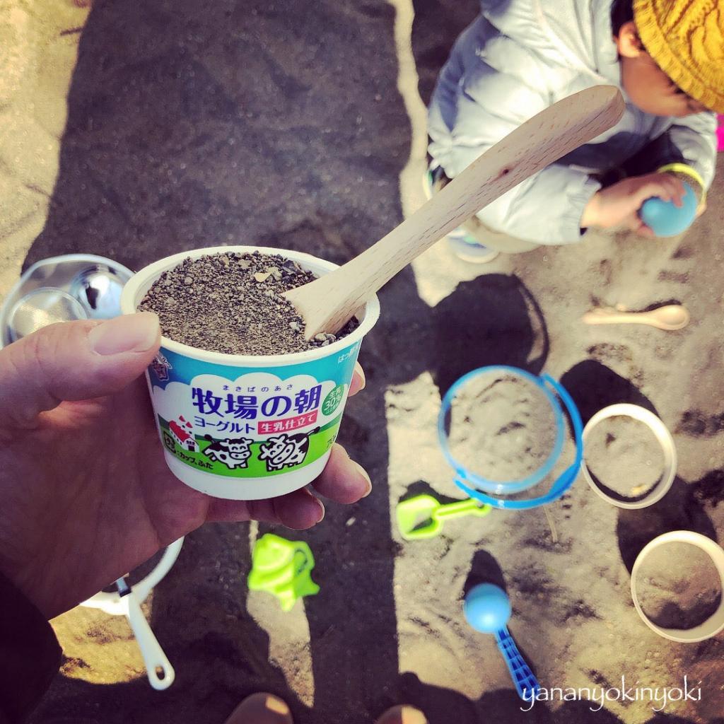 アイスクリーム工場ごっこ