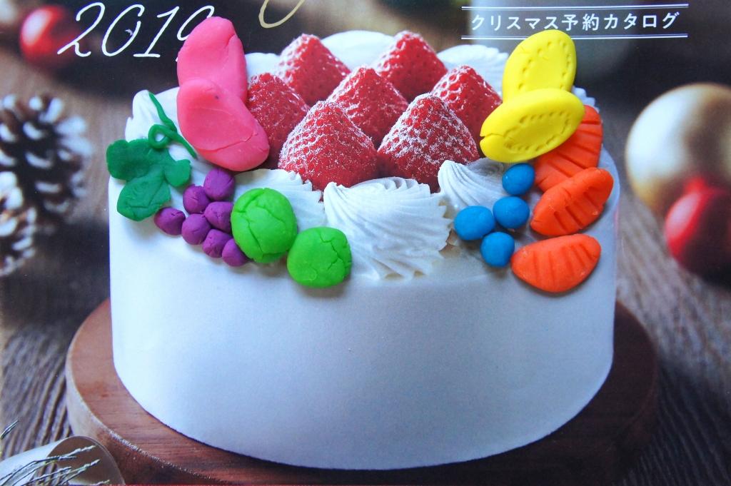 くりすますケーキねんど