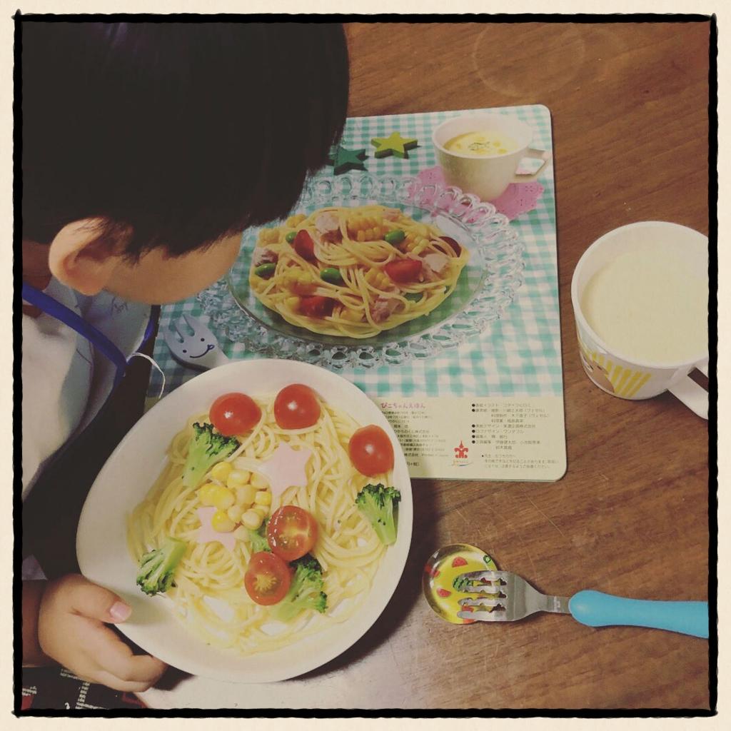 料理好きの息子