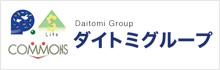 banner-daitomi.jpg