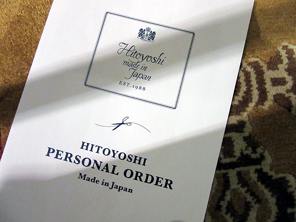 HITOYOSHI.jpg