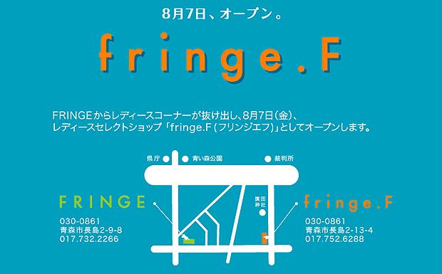 frgf ブログ用.png