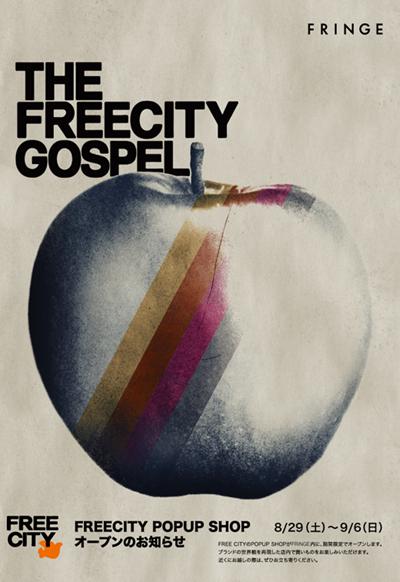 freecityposfringe.png