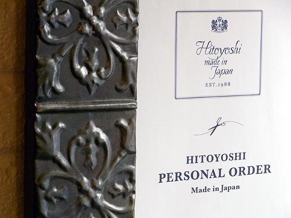 HITOYOSHI (4).JPG