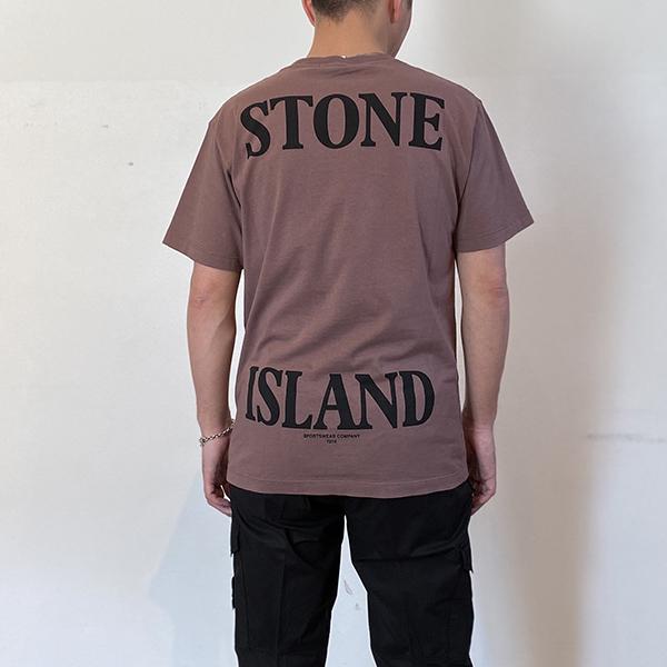 stoneisland1.jpg