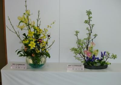 第47回えひめ花まつりでの生け花展示!