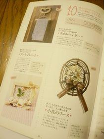100円グッズ本3