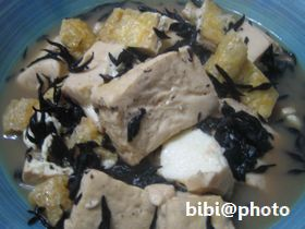 ひじきと豆腐の煮物