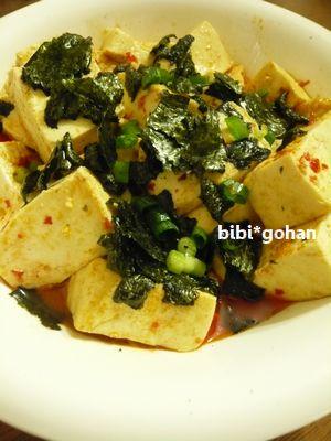 ピリ辛海苔豆腐