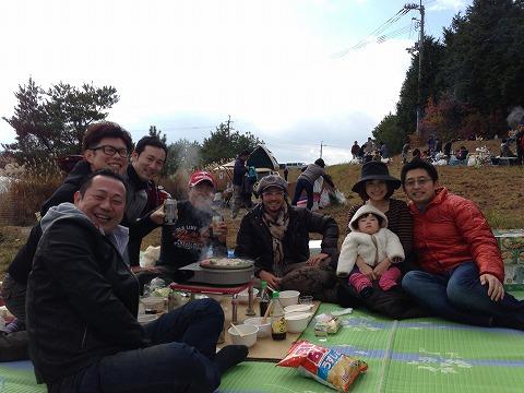 20121119_164208.jpg