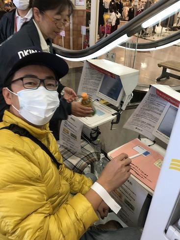 20171112秋の献血_171113_0009.jpg