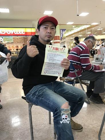 20171112秋の献血_171113_0015.jpg