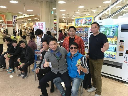 20171112秋の献血_171113_0021.jpg