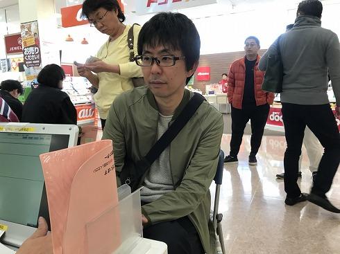 20171112秋の献血_171113_0022.jpg