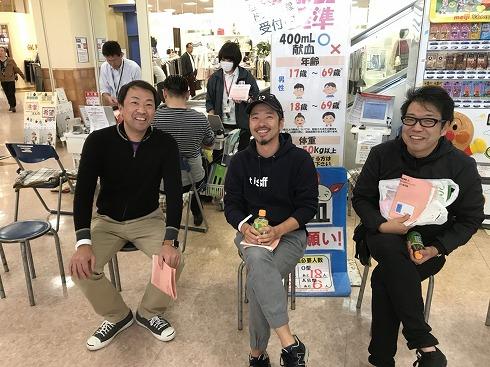 20171112秋の献血_171113_0027.jpg