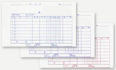 0仕切り書-白紙-3枚綴