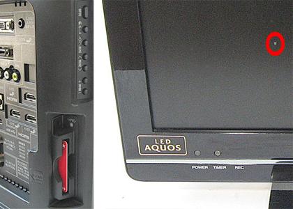 LED-AQUOS-LC-19K7-Bの画面