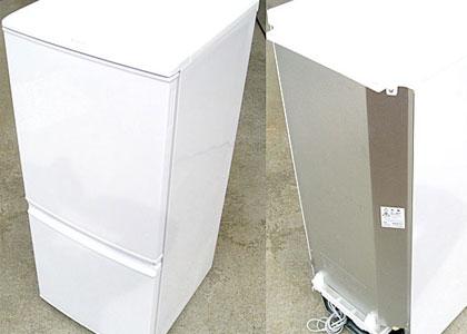 ヤフオクで13800円で落札された冷蔵庫