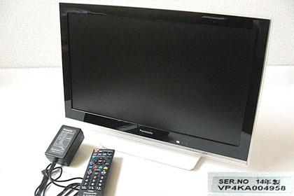 15600円で落札されたパナソニック液晶テレビ