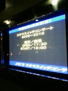 201004252137000.jpg