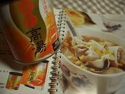 味の素中華スープの素