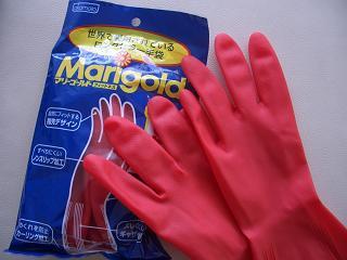 マリーゴールドゴム手袋
