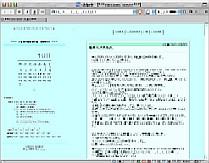 ss.jpg 825×640 104K